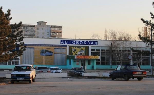 В Новочеркасске прокуратура потребовала отремонтировать здание автовокзала