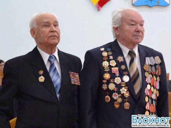 Новочеркасск празднует 70-летие освобождения от фашистких захватчиков