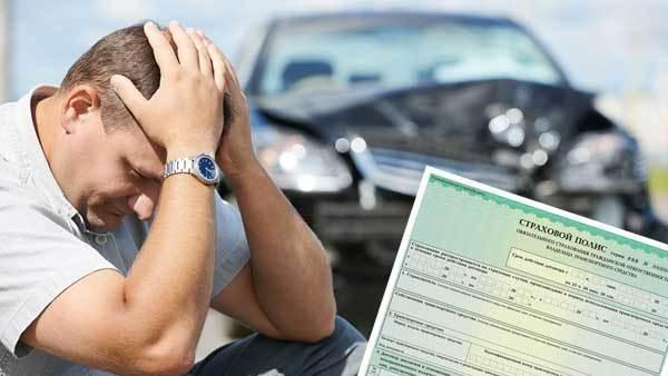 Новочеркасские автовладельцы смогут самостоятельно выбирать страховщика ОСАГО