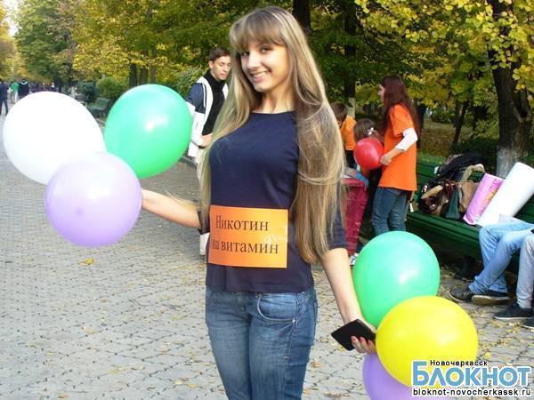 В Новочеркасске на выходных меняли сигареты на конфеты и витамины