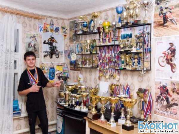 Новочеркасские мотоциклисты заняли 5-е место на европейских соревнованиях
