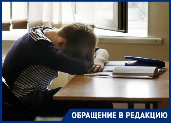 «Мешал вести урок»: в Новочеркасске учитель ударила по голове второклассника из-за гиперактивности