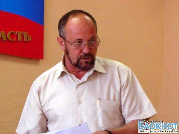 Мэр Новочеркасска планирует поднять налоги