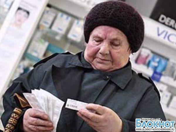 Новочеркасцам выплатят январские пенсии раньше обычного