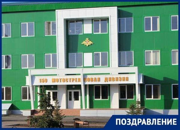 Бог войны: в Новочеркасске отметили День артиллерии и ракетных войск