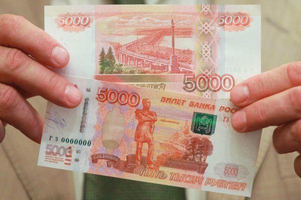 В казачьей столице задержали мошенников