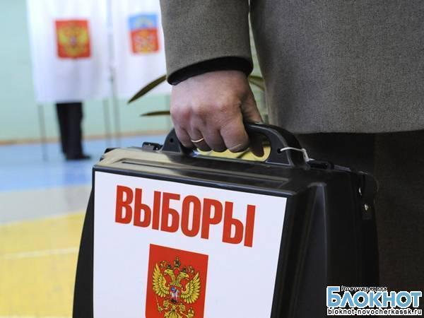 10 партий подали списки своих кандидатов на выборы депутатов Законодательного Собрания Ростовской области
