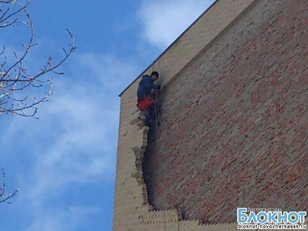 Альпинист рассказал о возможных причинах обрушения стены дома в Новочеркасске