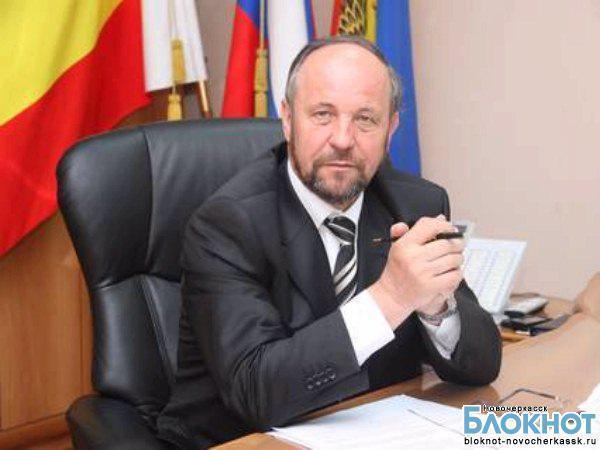 Экс-мэр Новочеркасска обратился к горожанам