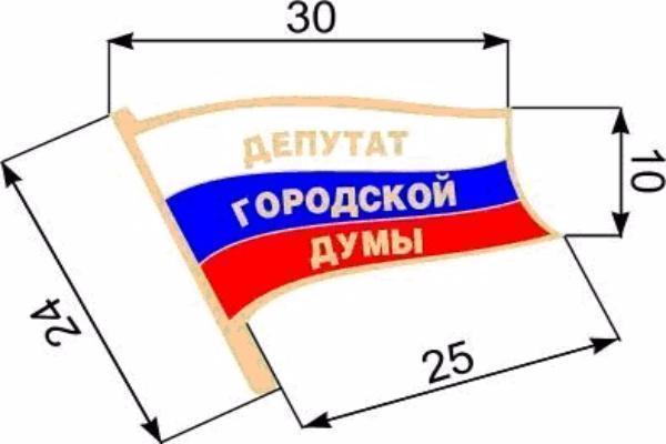 Новочеркасские депутаты озаботились ...: bloknot-novocherkassk.ru/news/novocherkasskie-deputaty-ozabotilis...