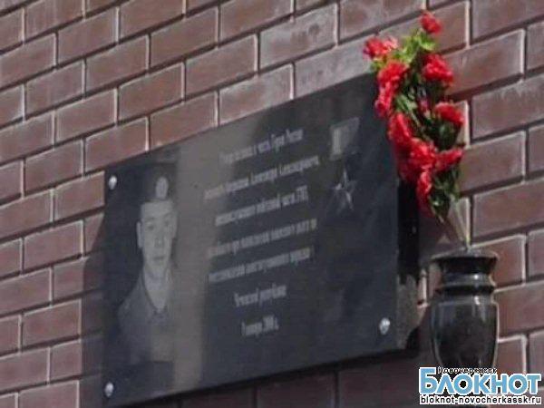 СУ проводит проверку по факту гибели рабочего с Украины на Новочеркасской ГРЭС