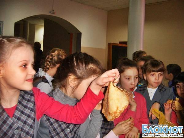 В Новочеркасске начали встречать Масленицу