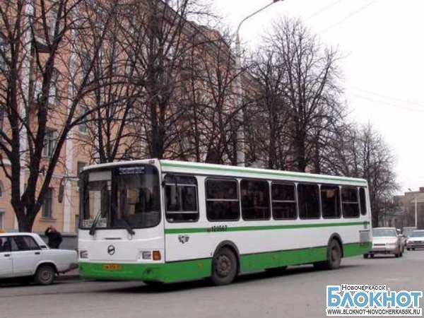 На содержание дорог Новочеркасска областной дорожный фонд выделит 87 миллионов рублей