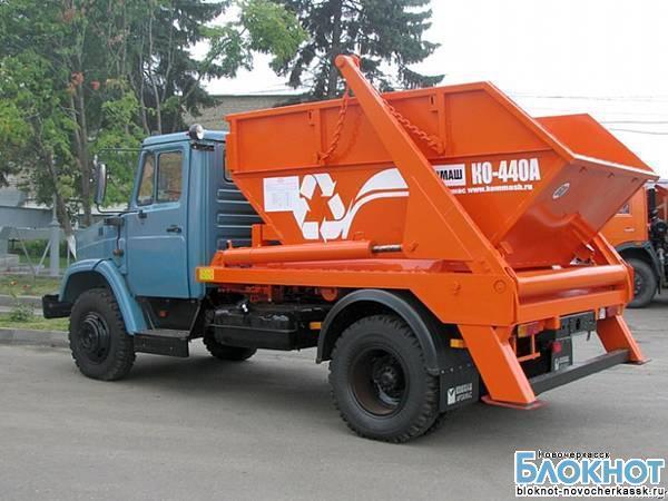 Новочеркасску выделили 10 миллионов на приобретение мусоровозов