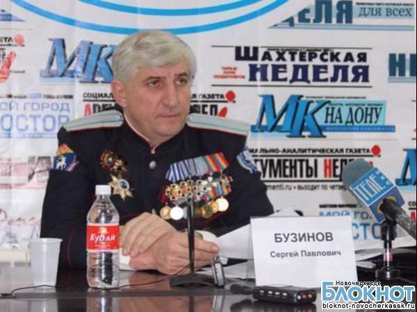 Нового атамана Всевеликого войска Донского назвали самозванцем