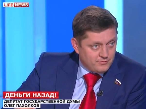 Депутат Госдумы Олег Пахолков верит в Путина и чудо на ЧМ-2018 в России