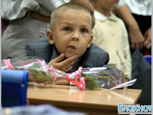 67 украинских беженцев подали заявления о приеме детей в школы и детсады Новочеркасска