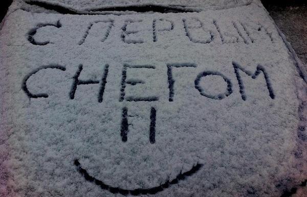 Снег и минусовая температура ждут новочеркасцев на этой неделе
