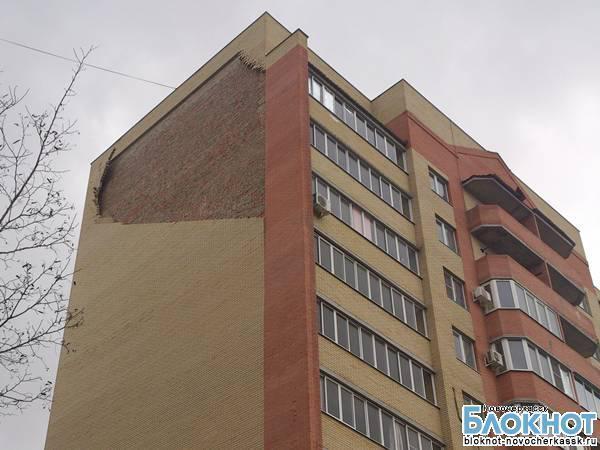 В Новочеркасске обрушилась стена элитной 10-этажки (ВИДЕО)