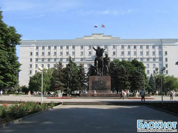 Областные министерства и ведомства нарушили финансовую дисциплину на 767 миллионов рублей