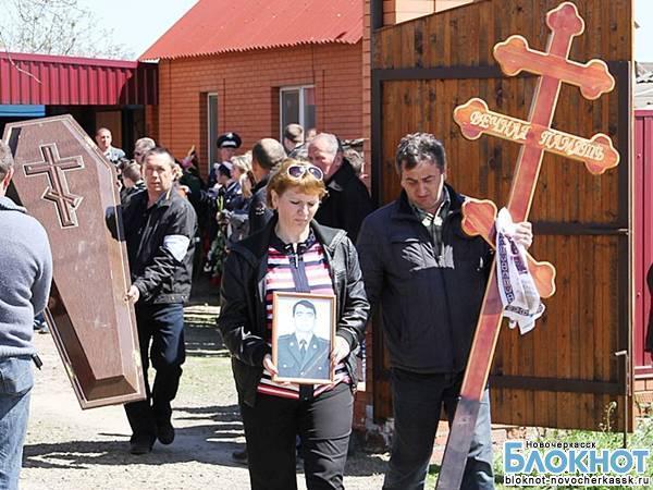 Сегодня похоронили погибшего от рук бандитов сотрудника ГИБДД Андрея Юрина