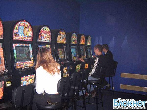 Игровые автоматы в новочеркасске казино оракул архив тв программ факты кубань сентябрь 2010