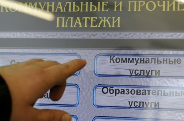 Новочеркасцев ждет повышение тарифов на коммуналку в 2020 году