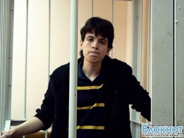 Активист «Другой России» из Новочеркасска Сергей Череповский получил 2 года колонии за дебош (ВИДЕО)