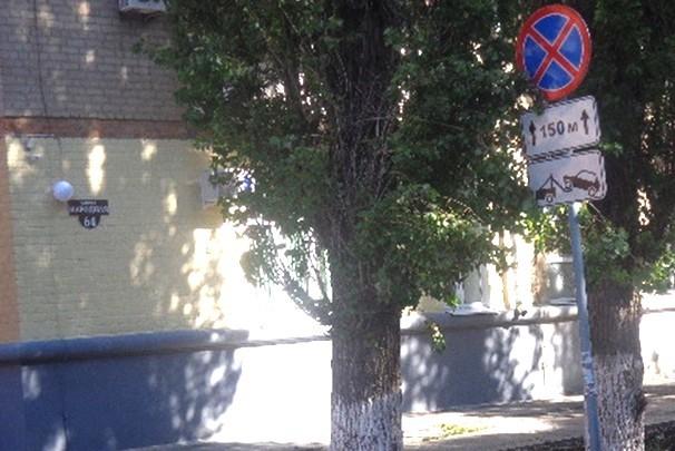 Новочеркасцы выразили благодарность за появившиеся знаки на улице Народной