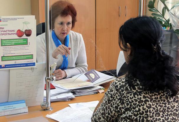 Жительница Новочеркасска обманула пенсионный фонд и получила полмиллиона рублей