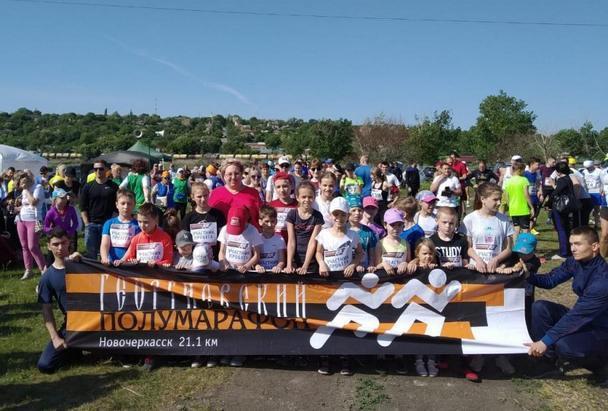 В Новочеркасске прошел пятый Георгиевский полумарафон