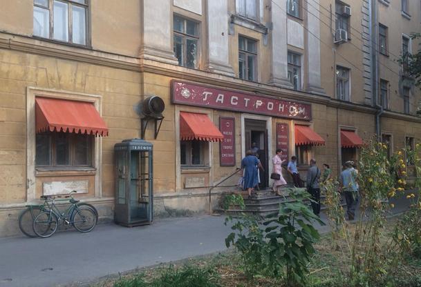 В Новочеркасске для съемок фильма поликлинику превратили в гастроном