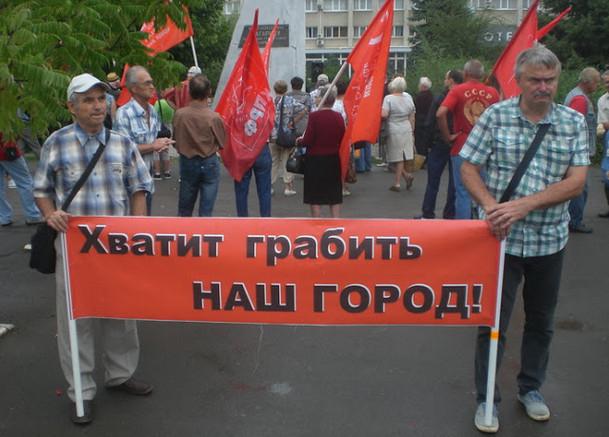 Акцию протеста в Новочеркасске поддержали десятки горожан