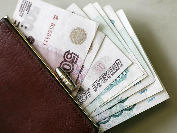 По данным Росстата средняя зарплата в Новочеркасске составляет почти 30 тысяч рублей