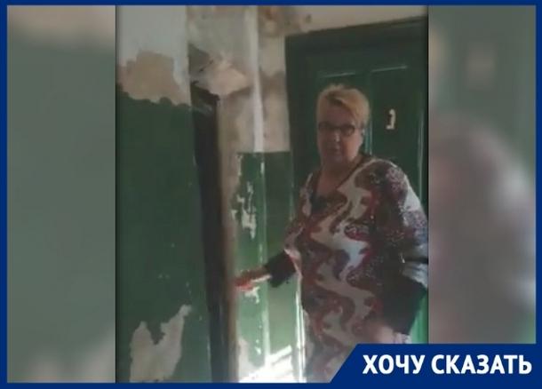 """«На общежитии """"отмыли"""" миллионы, а мы не можем нормально помыться», - жительница Новочеркасска"""