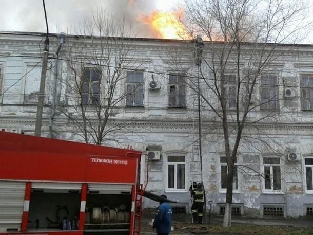 В Новочеркасске сгоревшую поликлинику повторно выставили на торги
