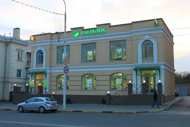 В Новочеркасске сотрудники 12 отделений Сбербанка отметили профессиональный праздник