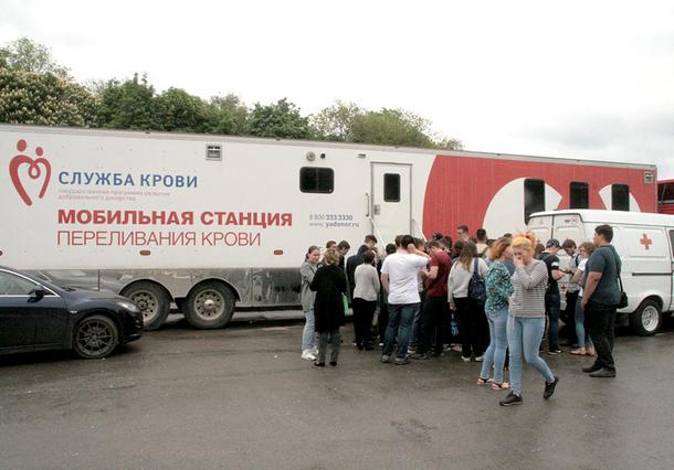 Жителям Новочеркасска предлагают поделиться кровью
