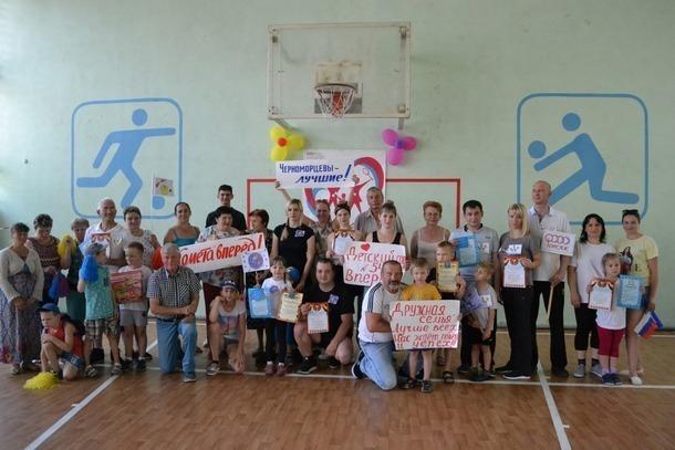 Годовщину пуска первого энергоблока Новочеркасской ГРЭС отметили спортивным турниром