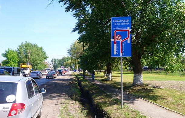17 мая в  Новочеркасске начнутся работы по реконструкции развязки на Хотунке