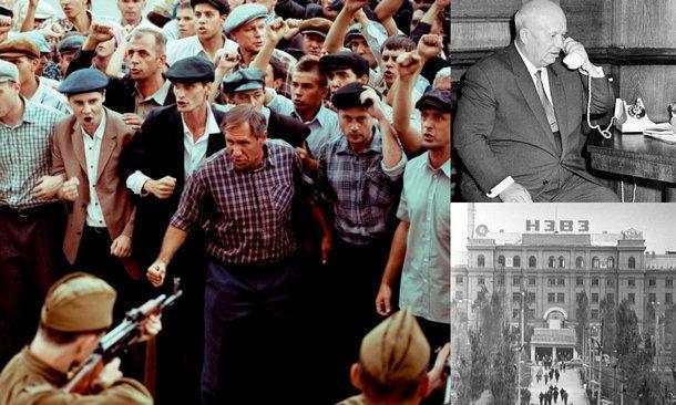 Горький вкус пирожков с ливером: за что расстреляли новочеркасских рабочих в 1962 году