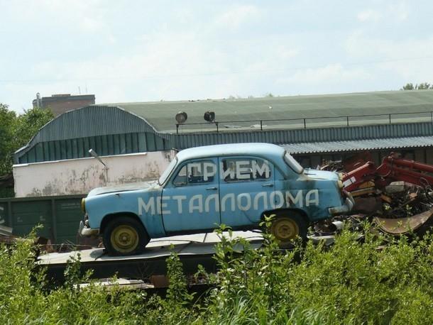 Новочеркасцы пытались сдать на металлолом угнанный автомобиль