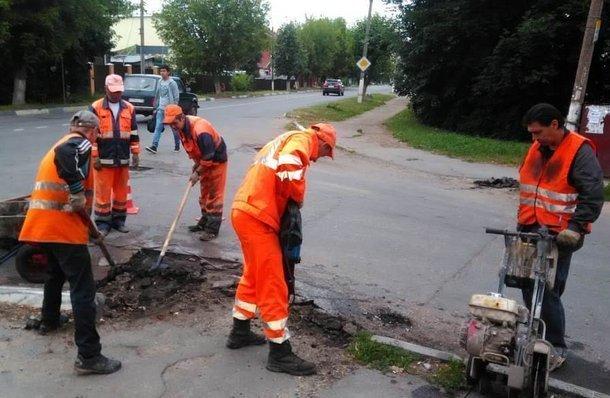 В Новочеркасске на ямочный ремонт дорог добавят почти три миллиона рублей