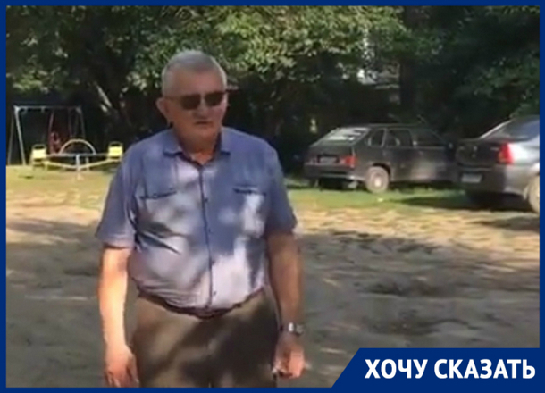 «Хотим, чтобы вернули наш тихий уютный двор», - Николай Владимирович