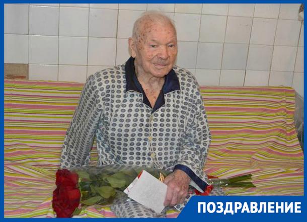 В Новочеркасске ветерана ВОВ поздравили с 94-летием