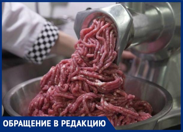 «Фарш из косточек хрустел на зубах у всей семьи», - жительница Новочеркасска