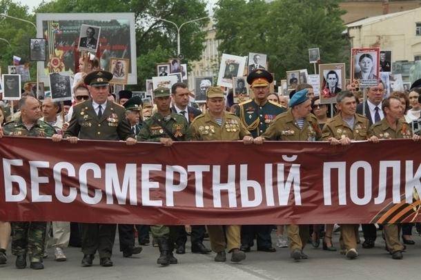 Новочеркасцы смогут бесплатно распечатать фотографии для «Бессмертного полка»
