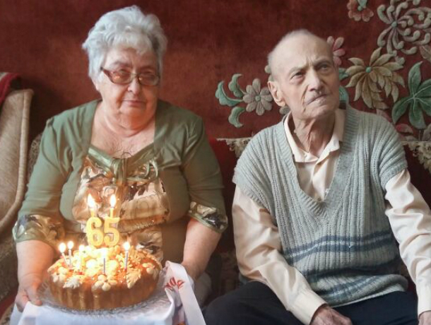 Супруги из Новочеркасска встретили 65-летний юбилей совместной жизни