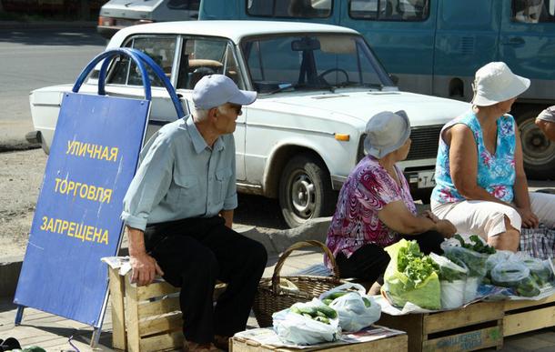 За несанкционированную торговлю жители Новочеркасска заплатят более 150 тысяч рублей