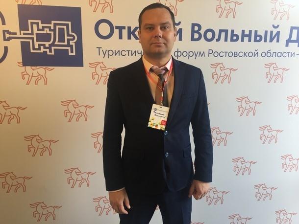 Из администрации Новочеркасска уволился начальник отдела развития предпринимательства и туризма